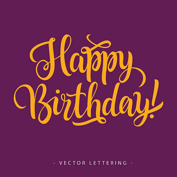 Happy Birthday Inscription 2 vector art illustration