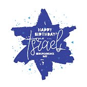 Happy Birthday, Israel. Independence Day