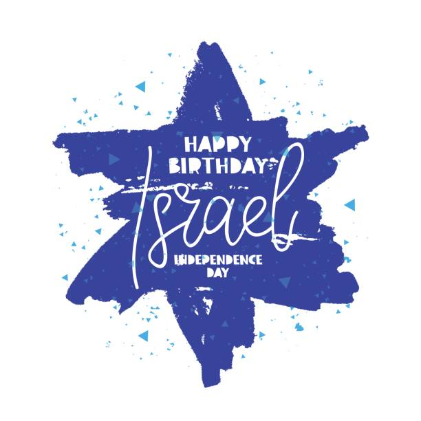 Happy Birthday, Israel. Independence Day Happy Birthday, Israel. Independence Day. Calligraphy and lettering. Vector illustration on white background. Star of David. Great holiday hand-drawn gift card. star of david stock illustrations
