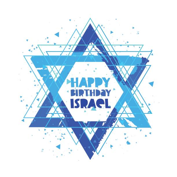Happy Birthday Israel. Lettering Happy Birthday Israel. Independence Day. Lettering. Vector illustration on white background. Star of David. Great holiday hand-drawn gift card. star of david stock illustrations