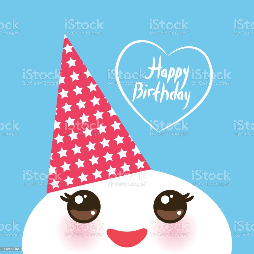 お誕生日おめでとうかわいいピンクの頬と明るい青の背景に赤のキャップ