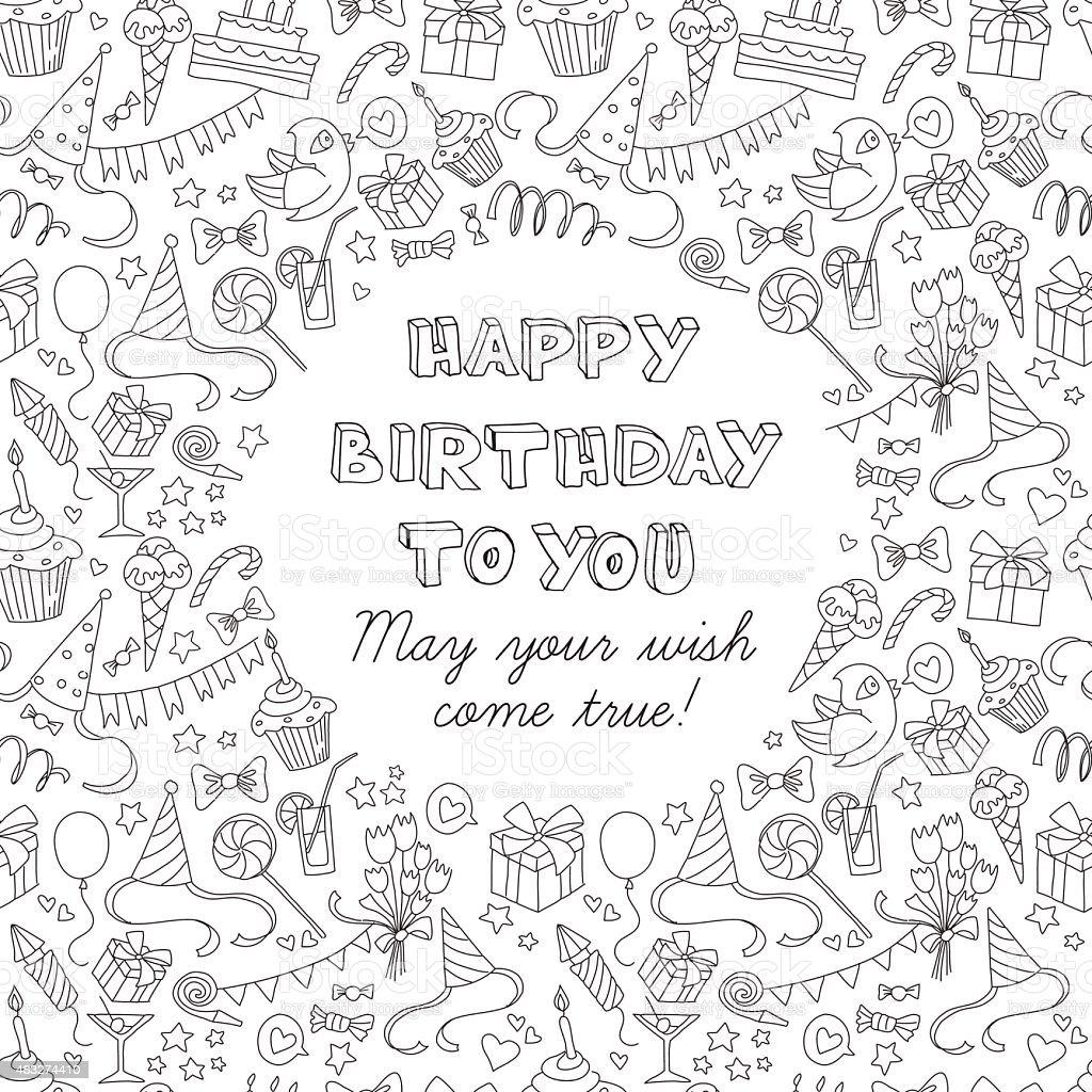 Поздравление с днем рождения черно-белая картинка