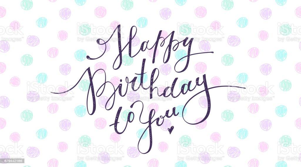 happy birthday to you happy birthday to you - arte vetorial de stock e mais imagens de bolinha royalty-free