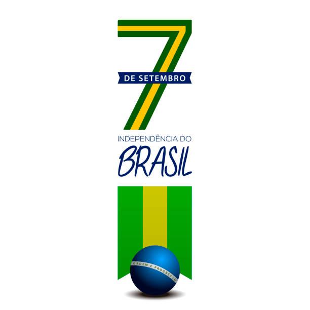 快樂巴西獨立日 - 獨立 幅插畫檔、美工圖案、卡通及圖標