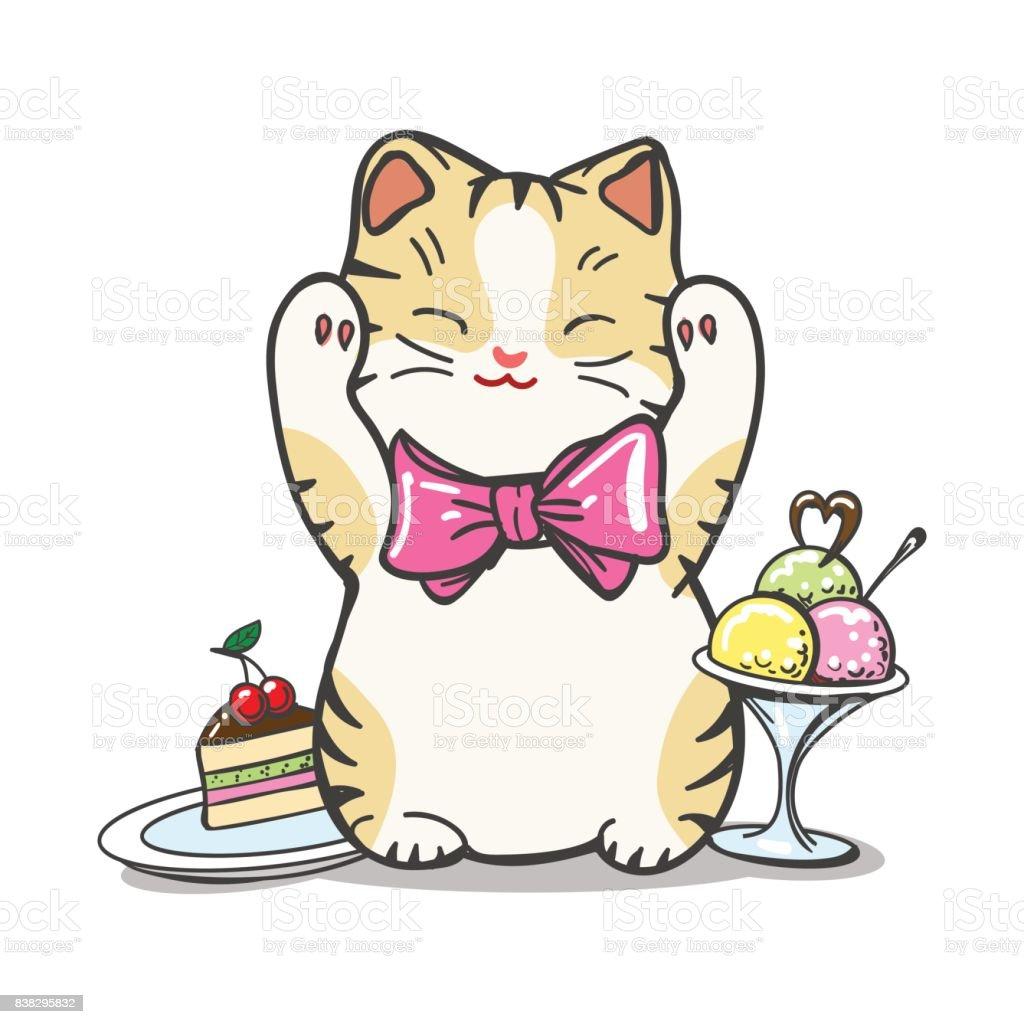 Der Happy Cat Eis Und Kuchen Stock Vektor Art und mehr Bilder von ...