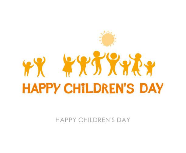 stockillustraties, clipart, cartoons en iconen met gelukkige dag van de kinderen. zonnige gele platte ontwerp van sociale logo. silhouetten van vrolijke spelende kinderen illustratie aan de dag van de kinderen. - festival logo baby