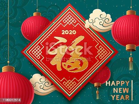 Christmas,Chinese New Year, Happy new year
