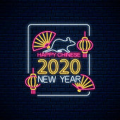 Happy Chinese New 2020 Year of white rat greeting card design in neon style. Zodiac sign for banner, flyer, invitation with white rat, fan, lantern and rectangle frame. Vector illustration