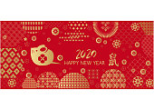 "Happy chinese new 2020  year, year of the rat.  Chinese  characters translation: ""Happy New Year"". Template banner, poster in oriental style. Japanese, chinese elements.  Vector illustration."