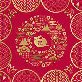 """Happy chinese new 2020  year, year of the rat.  Chinese  characters translation: """"Happy New Year"""". Template banner, poster in oriental style. Japanese, chinese elements.  Vector illustration."""