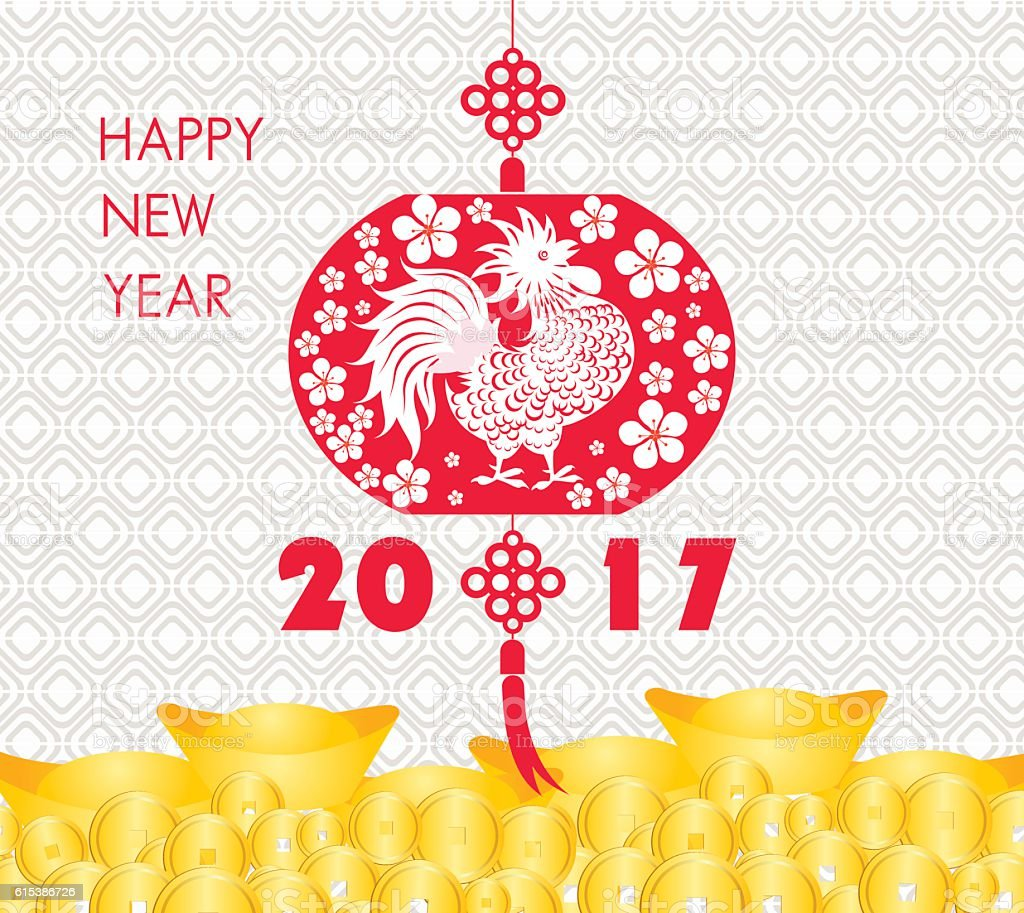 happy new year 2017 is gold coins money lanterns stock