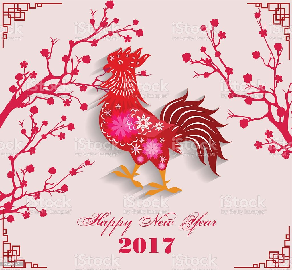 happy chinese new year 2017 of the rooster with plum blossom royalty free stock - When Is Chinese New Year 2017