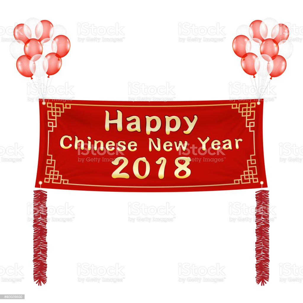 happy chinese new year 2018 banner with balloons royalty free happy chinese new year 2018