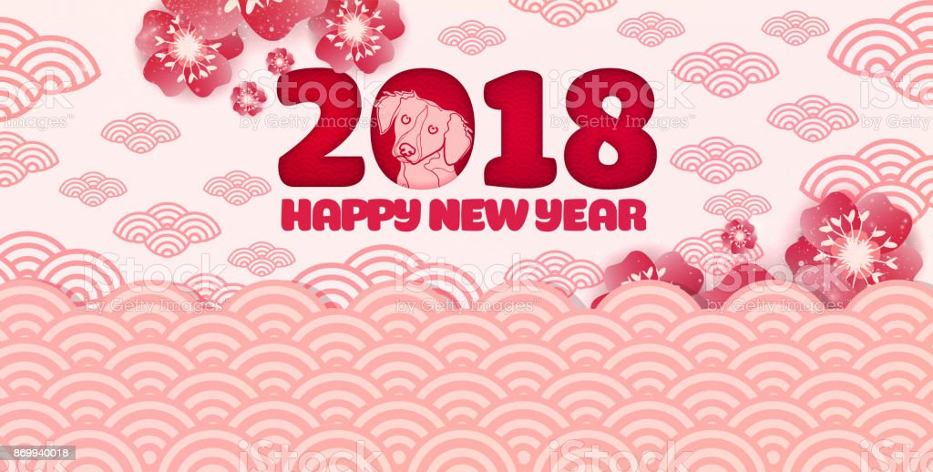 happy chinese new year 2018 card and dog blossom background royalty free happy chinese new