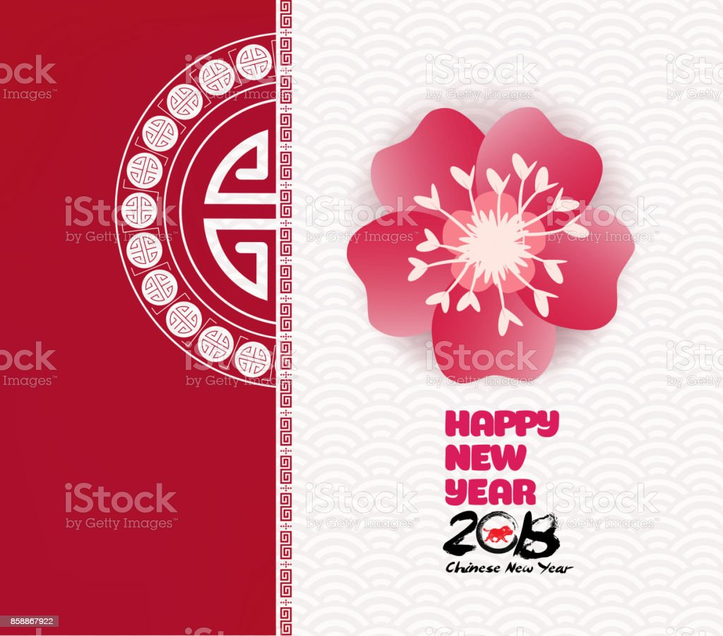 Happy chinese new year 2018 card blossom background stock vector art happy chinese new year 2018 card blossom background royalty free happy chinese new year m4hsunfo