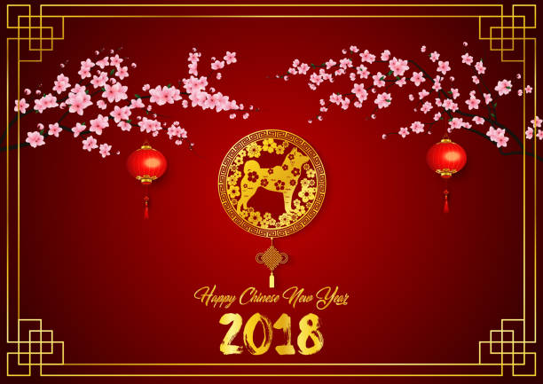 happy chinese new year 2018 card with gold dog in frame and hanging chinese lantern on - Chinese New Year 1974