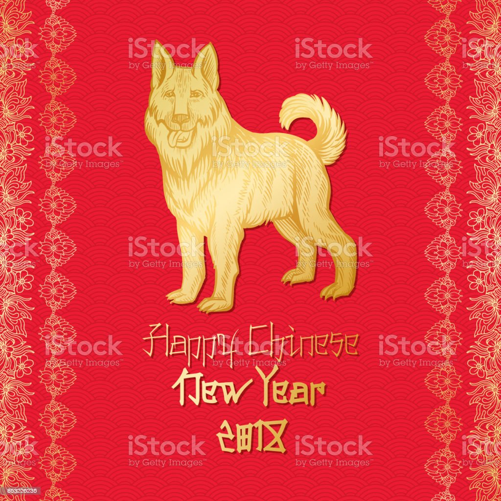 happy chinese new year 2018 card with gold dog silhouette golden pink vertical borders