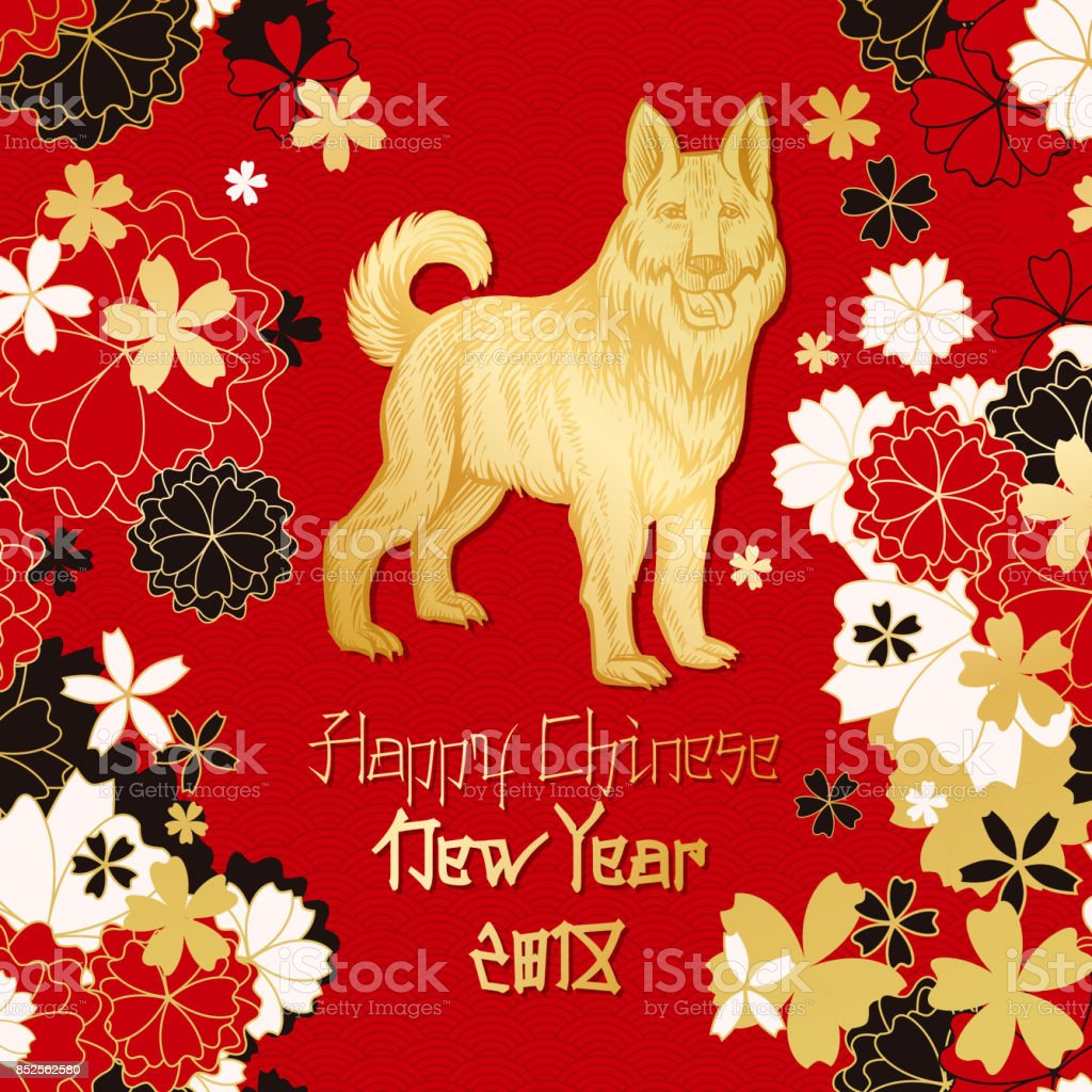Happy Chinese New Year 2018 Card With Gold Dog Silhouette Golden Red