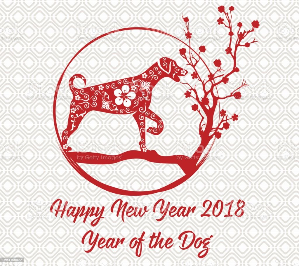 happy chinese new year 2018 card year of dog stock vector art more images of 2018 664195972. Black Bedroom Furniture Sets. Home Design Ideas