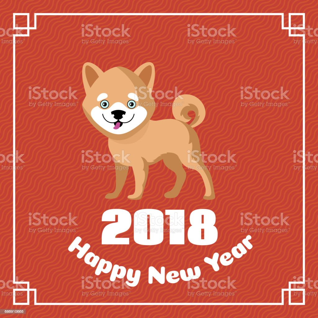 Happy Chinese New Year 2018 Greeting Vector Background With Cute Dog