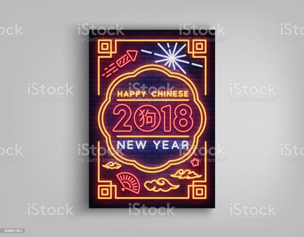 Happy Chinese New Year 2018plakat In Einem Neonstil ...