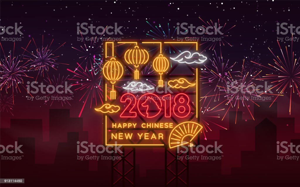 Happy Chinese New Year 2018 Plakat In Neonstil Vektorillustration ...