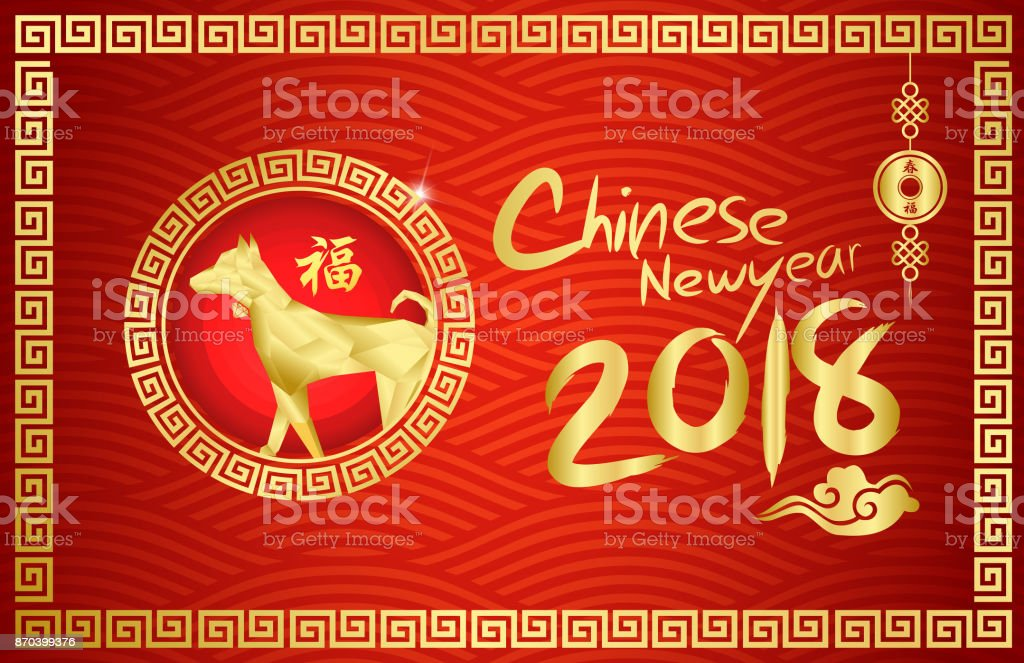 Happy Chinese New Year 2018 With Chinese Symbol Calligraphy Fu Text