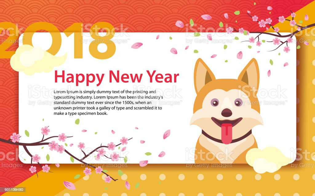 Happy Chinese New Year 2018 Year Of The Dog In The Chinese Calendar