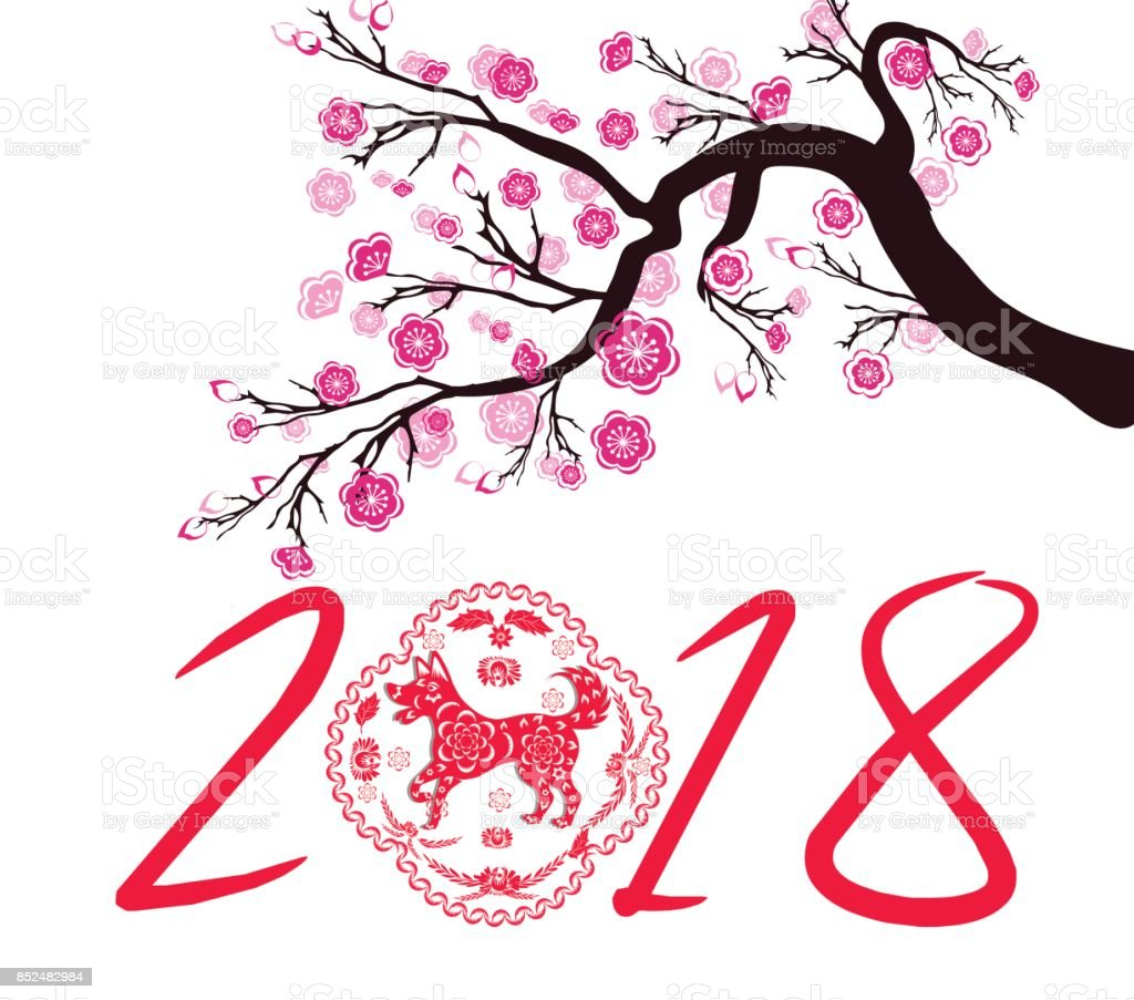 happy chinese new year 2018 year of the dog lunar new year royalty - Happy Lunar New Year In Chinese