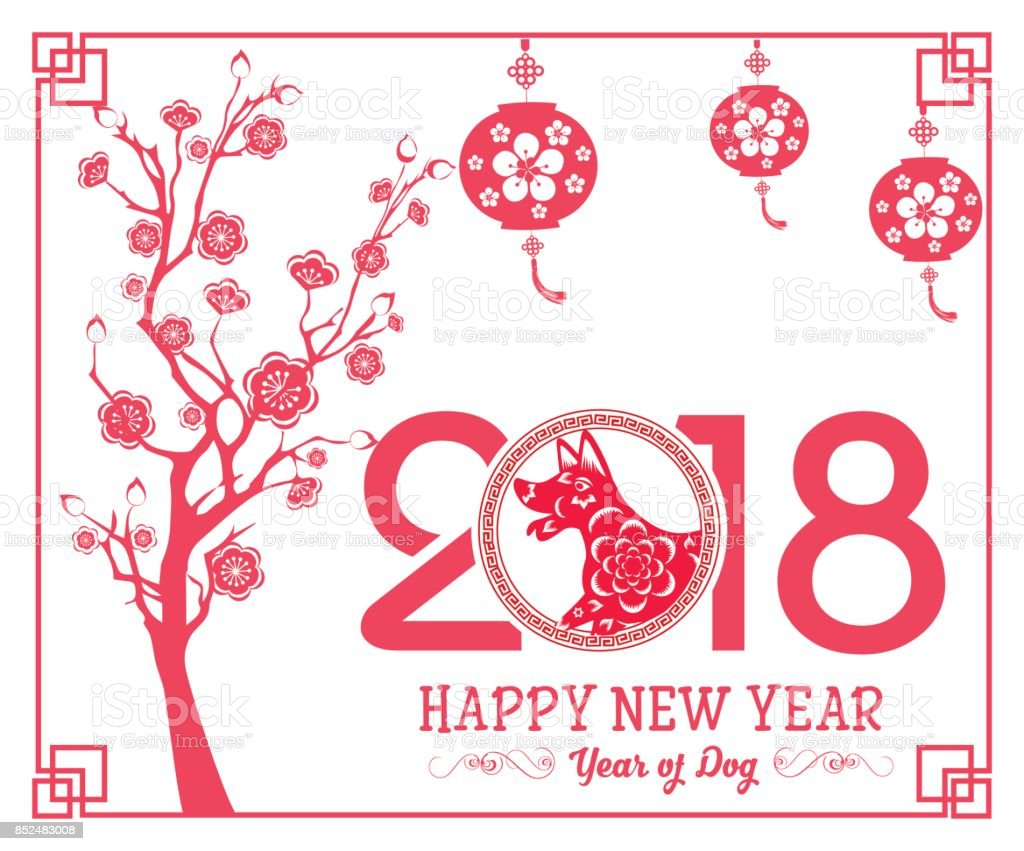 happy chinese new year 2018 year of the dog lunar new year stock vector art more images of. Black Bedroom Furniture Sets. Home Design Ideas