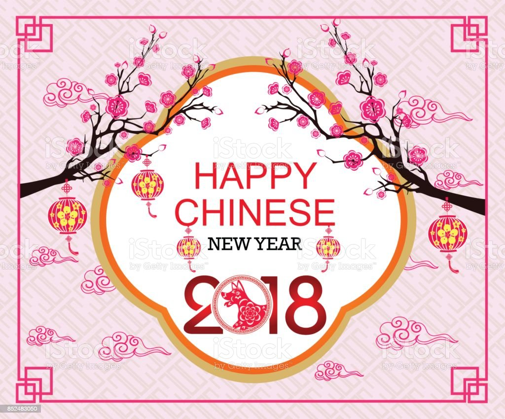 Happy Chinese New Year 2018 Year Of The Dog Lunar New Year ...