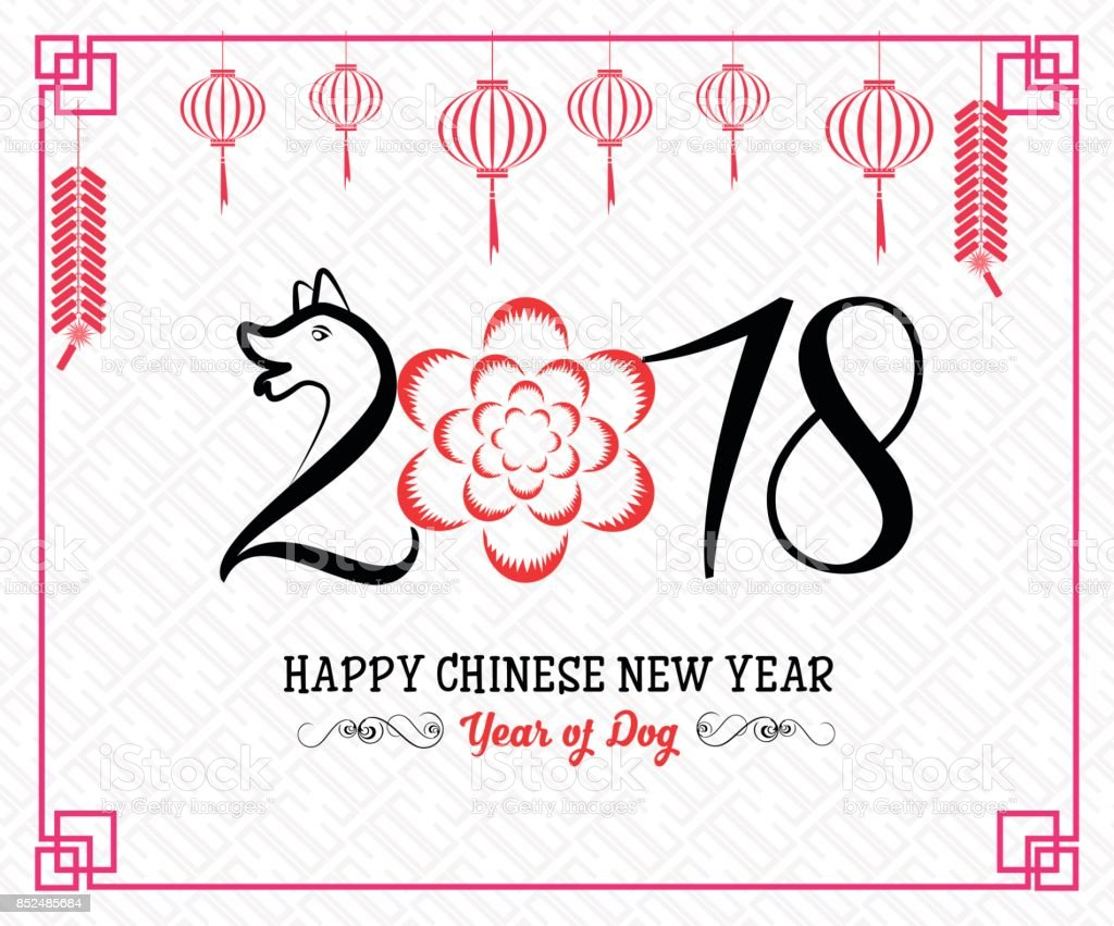 happy chinese new year 2018 year of the dog lunar new year royalty - Happy Chinese New Year In Chinese