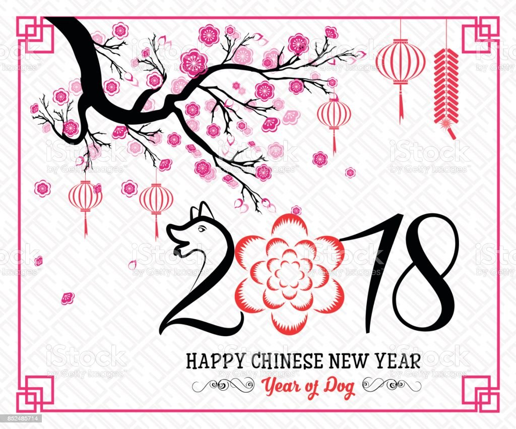 happy chinese new year 2018 year of the dog lunar new year royalty