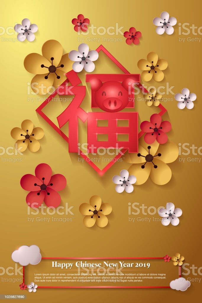 Glücklich Chinesischen Neujahr 2019 Segen In Chinesische Wort Mit ...