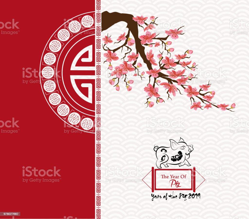 Carte De Joyeux Nouvel An Chinois 2019 Annee De Cerisiers En Fleurs