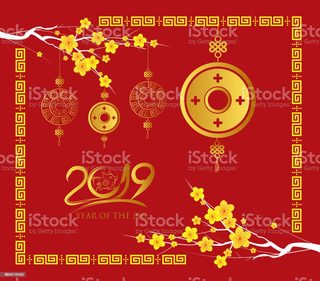 Happy Chinese new year 2019 card, Gold coin, year of the pig - Royalty-free 2019 stock vector