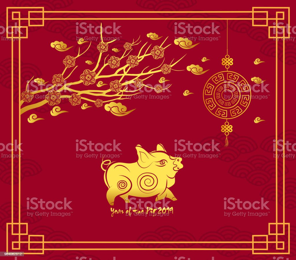 Happy Chinese new year 2019 card with pig, blossom and lantern, Year of the pig (hieroglyph Pig) - Royalty-free 2019 stock vector