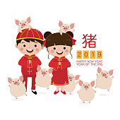 Happy Chinese new year 2019 greeting card with cute boy, girl and pig. Animal and kids holiday cartoon character. Translate: Happy new year.