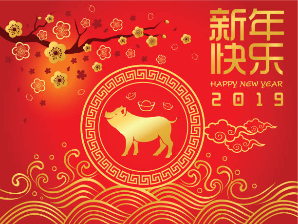 happy chinese new year 2019 - year of the pig stock illustrations, clip art, cartoons, & icons