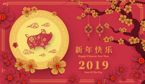 illustrations, cliparts, dessins animés et icônes de joyeux que nouvel an chinois année 2019 du papier porc coupé style. caractères chinois signifient happy new year, riche, zodiaque signe pour carte de voeux, flyers, invitation, affiches, brochure, bannières, calendrier. - nouvel an chinois