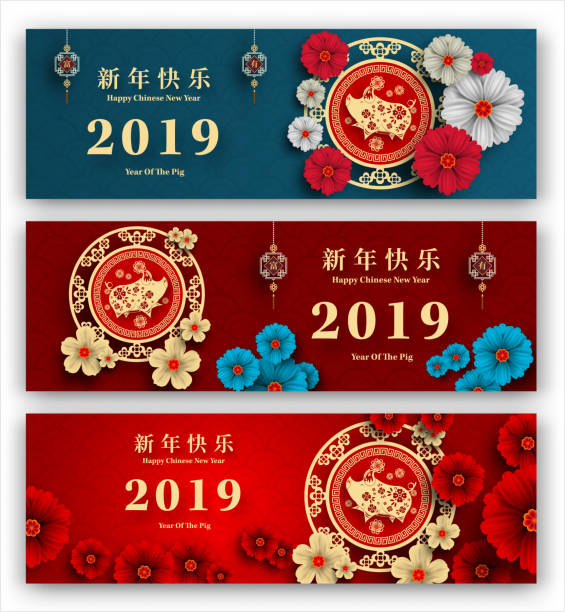 happy chinese new year 2019 year of the pig paper cut style. chinese characters mean happy new year, wealthy, zodiac sign for greetings card, flyers, invitation, posters, brochure, banners, calendar. - chinese new year stock illustrations