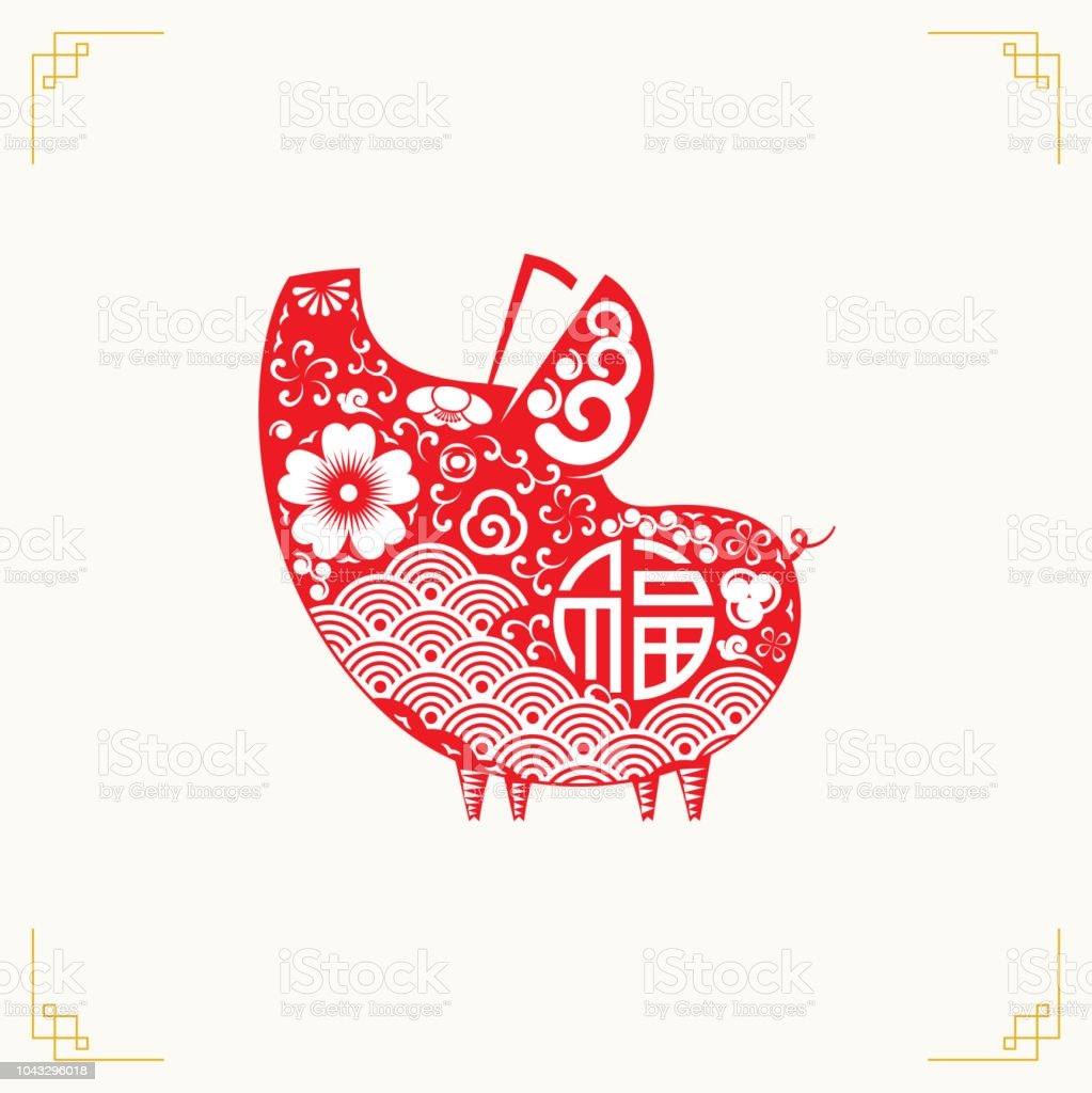 Happy Chinese New Year 2019 year of the pig paper cut style. Chinese characters mean pig, Zodiac sign for greetings card, flyers, invitation, posters, brochure, banners, calendar. vector art illustration