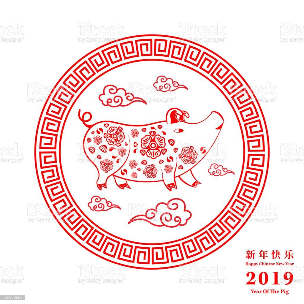 Yeni yıl 2019 kutlamak nasıl - işaretleri 91