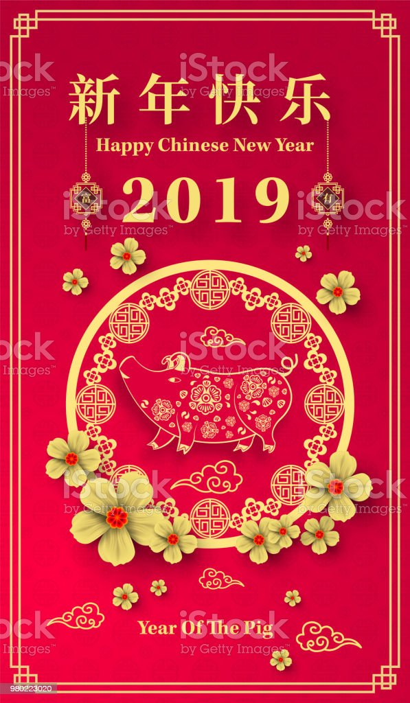Happy Chinese New Year 2019 Year Of The Pig Paper Cut ...