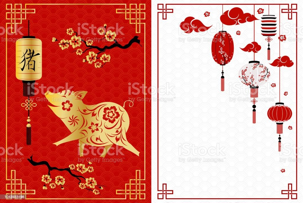 Happy chinese new year 2019, year of the pig vector art illustration