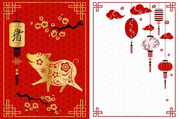 happy chinese new year 2019, year of the pig - year of the pig stock illustrations, clip art, cartoons, & icons