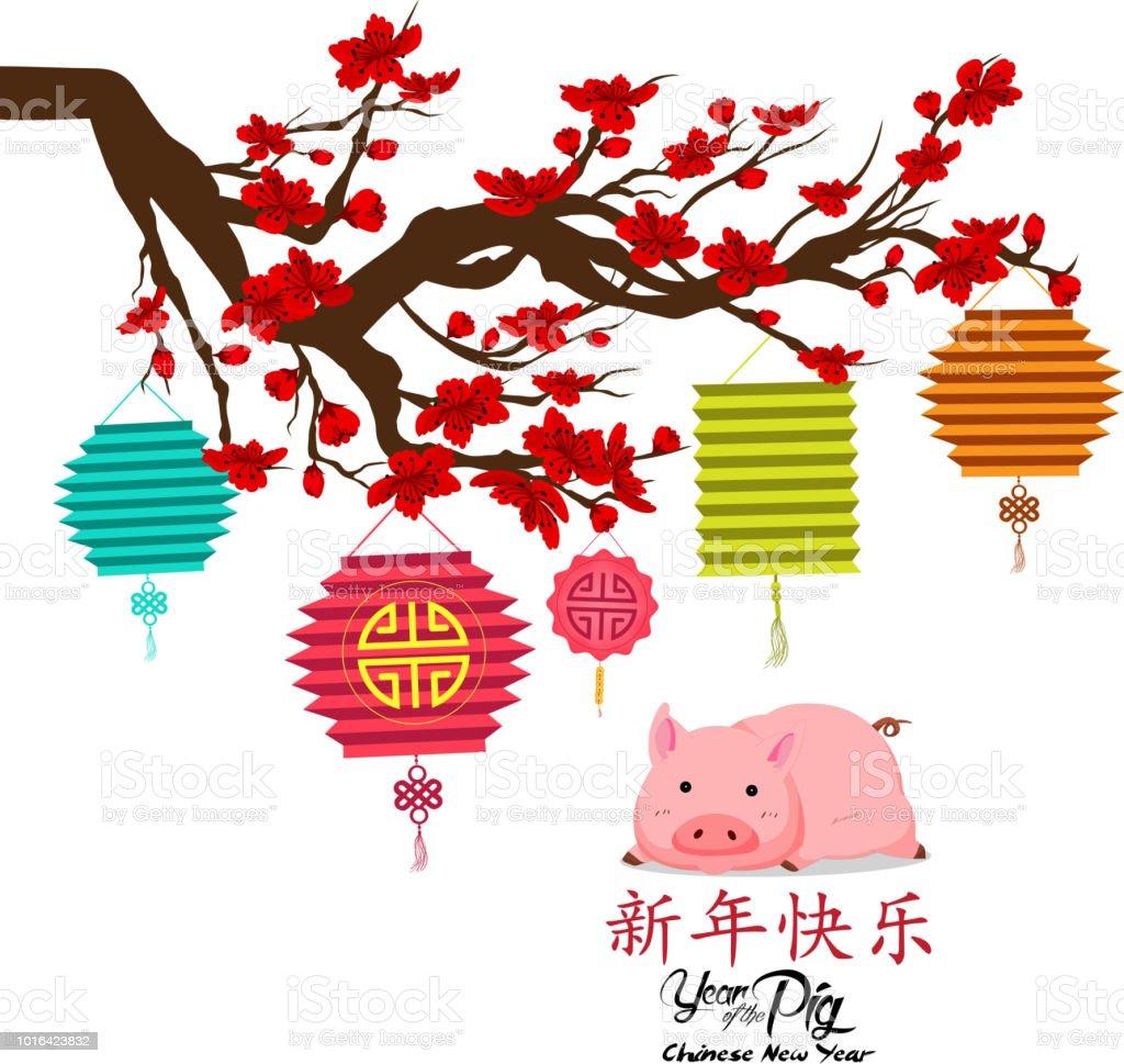 Spring Anime 2019 Hd: Joyeux Nouvel An Chinois 2019 Année Du Cochon Avec Cochon