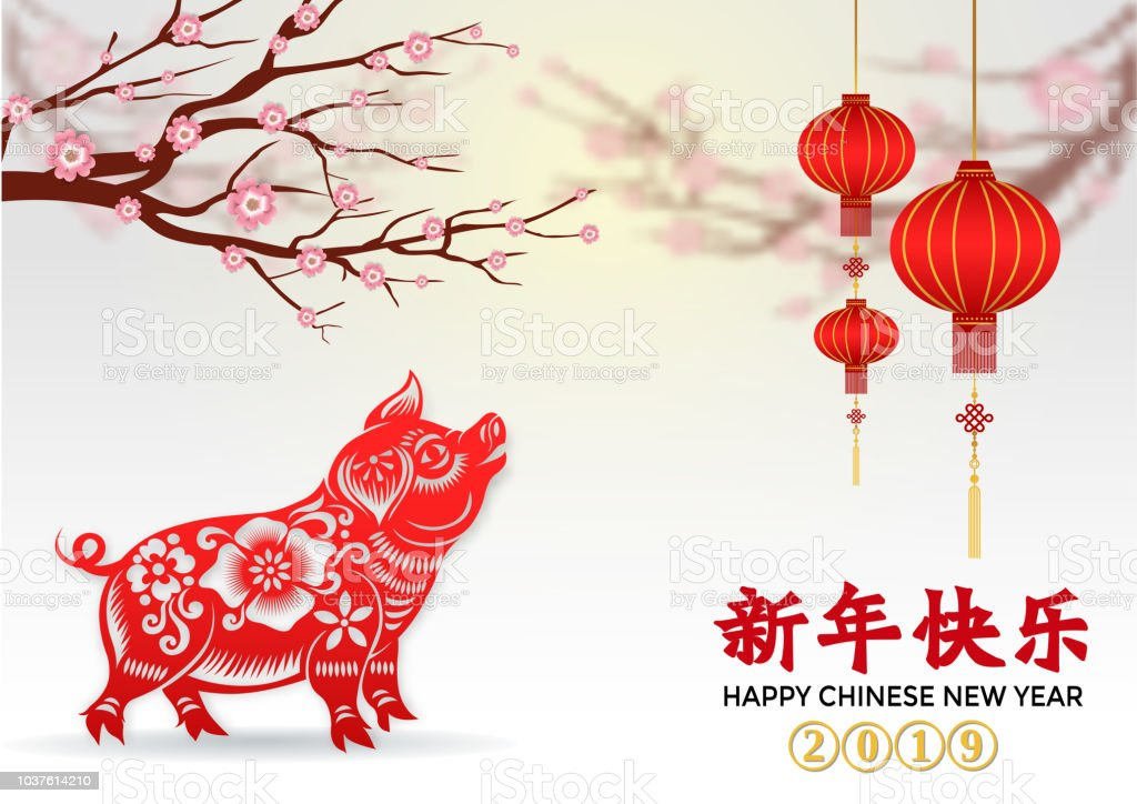 Happy chinese new year 2019, year of the pig,Zodiac sign with paper cut art and craft style(Chinese Translation : Everything is going very smoothly and small chinese wording translation) vector art illustration