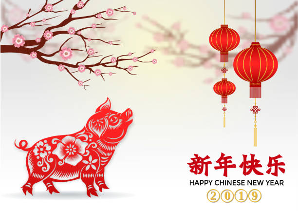 happy chinese new year 2019, year of the pig,zodiac sign with paper cut art and craft style(chinese translation : everything is going very smoothly and small chinese wording translation) - китайский новый год stock illustrations