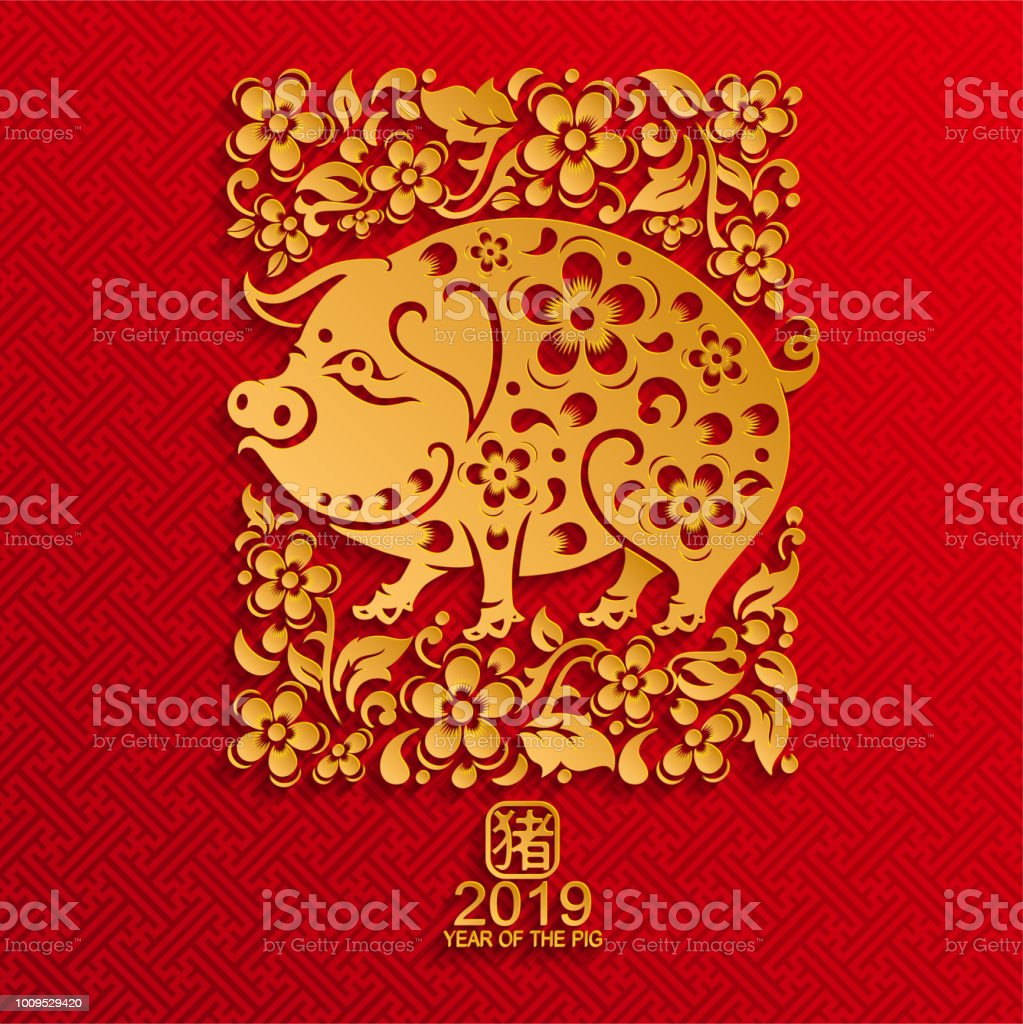 asia beijing hong kong singapore taiwan happy chinese new year 2019